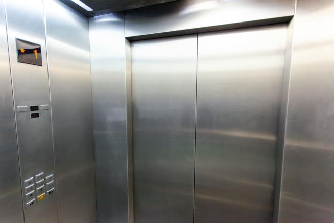 Freak Elevator Accident: What Caused the Mishap That Killed an NYC Man?