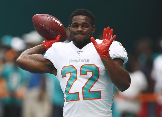 That Does It: Miami Dolphins Running Back Is Out of a Job