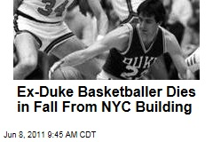 Ex-Duke Basketball Player Thomas Emma Dies After Falling From NYC Building