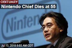 Nintendo Chief Dies at 55