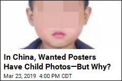 Police Caught Using Child Photos on Wanted Posters
