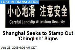 Shanghai Seeks to Stamp Out 'Chinglish' Signs