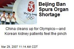 Beijing Ban Spurs Organ Shortage