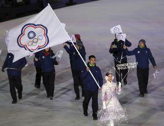 Taiwan to Vote on Changing Name Used at Olympics