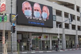 Deal Averts 4th Israeli Election in 12 Months