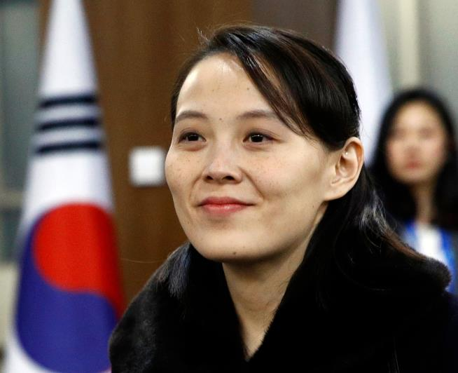 Kim Jong Un's Sister Insults South Korea