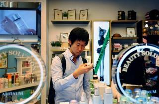 Last Year, $495M in Skincare Sales for S. Korean ... Men