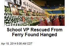 School VP Rescued From Ferry Found Hanged
