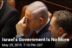 Israel's Government Is No More