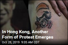 In Hong Kong, Another Form of Protest Emerges