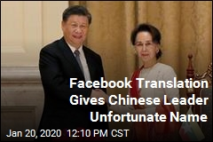 Facebook Translation Gives Chinese Leader Unfortunate Name