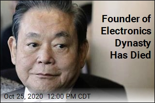Man Who Founded Electronics Dynasty Has Died